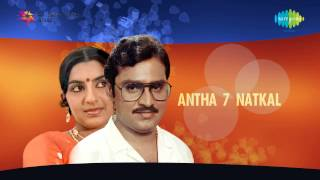 Antha 7 Natkal | Sapthaswara song
