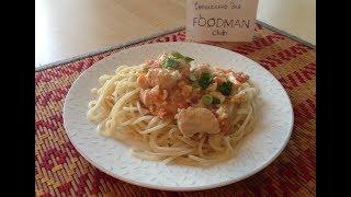 Подлива из куриного филе, творога, помидора и сметаны: рецепт от Foodman.club