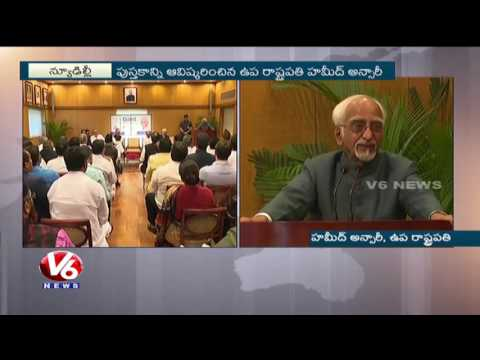 Vice President Hamid Ansari Releases Shabbir Ali's Book On Muslim Reservations | V6 News