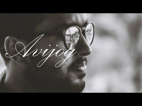 Avijog (অভিযোগ) - Santanu Dey Sarkar   Unplugged Cover   Best Friend   Piran Khan   Tanveer Evan