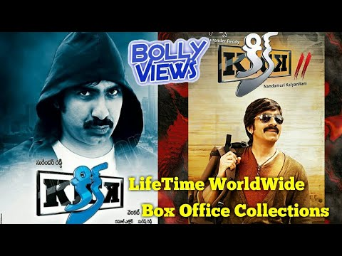 Kick 2009 2015 south indian movie lifetime worldwide box office collections verdict hit or - Box office collection hindi ...