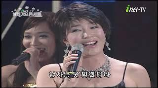 [아이넷TV]강민주-톡톡 쏘는 남자