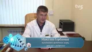 Уролог в Запорожье. Хронический простатит(, 2015-08-06T12:44:18.000Z)
