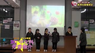 2016-03-21 2C 好書推介
