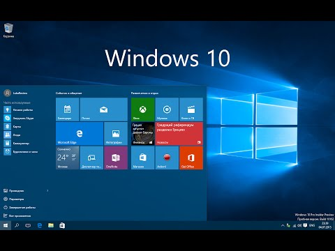 Виндовс 10 видео обзор