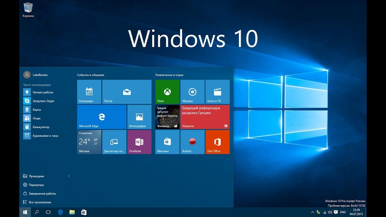 полный обзор Windows 10 Youtube