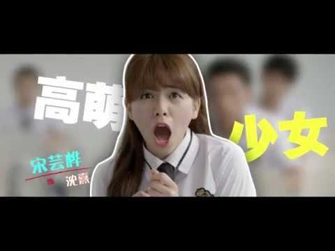 [ENG SUB] Proud of Love 别那么骄傲 Trailer (Vivian Sung, Tong Meng Shi)