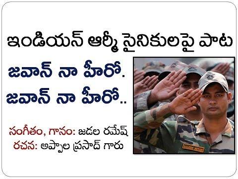 INDIAN ARMY SONG in telugu | Jawanu Na Hero song on INDIAN ARMY | Kargil Vijay Diwas telugu