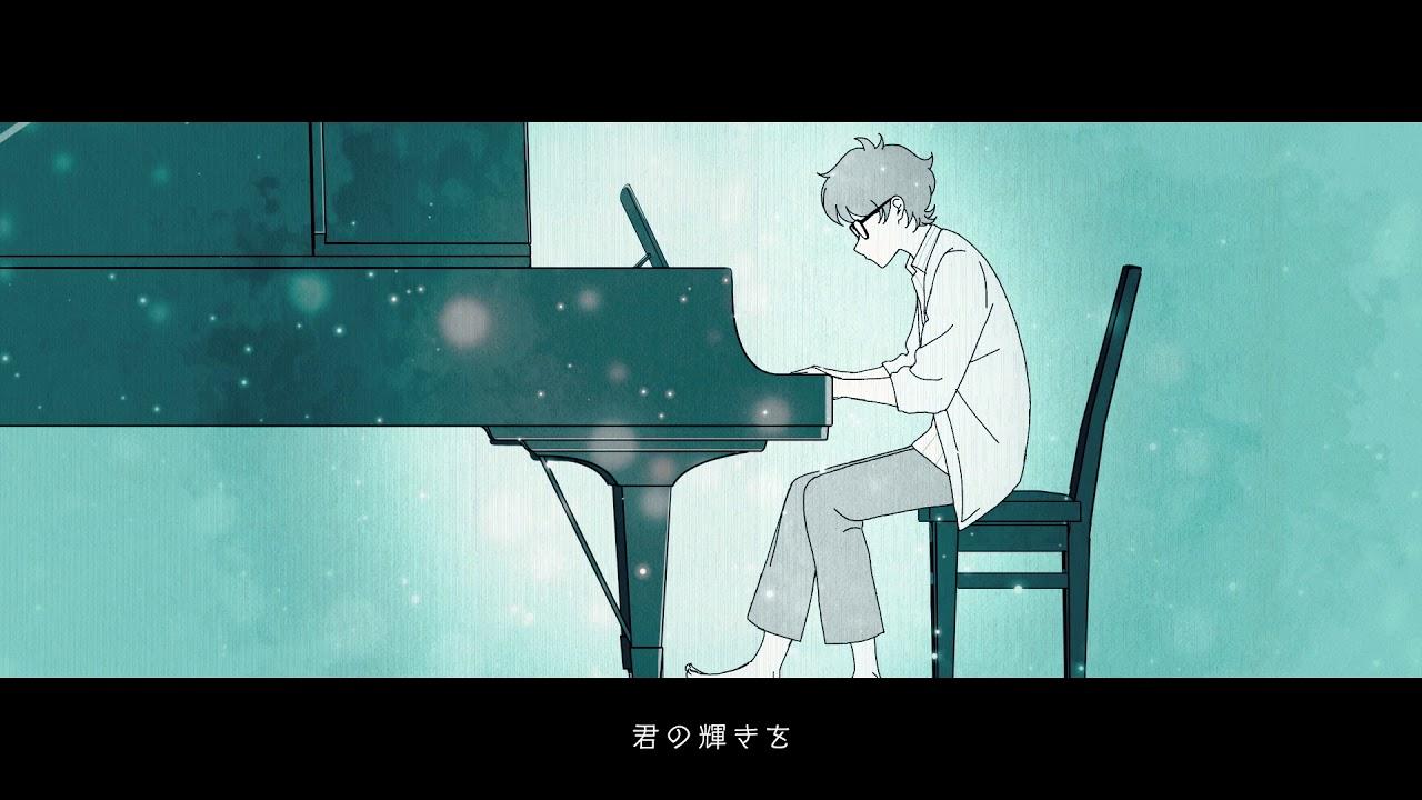 シンデレラ - Official Lyric Video -