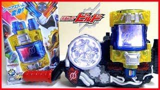 【仮面ライダービルド 】究極の最終フォームに変身!DXジーニアスフルボトル ヲタファの遊び方レビュー / Kamen Rider Build  DX Genius Fullbottle