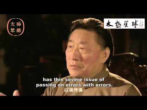 Head of Chen Style Tai Chi   CHEN, Xiaowang talks about Tai