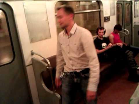 флэшмоб в метро