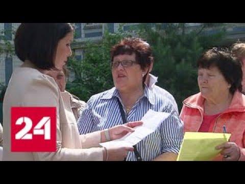 Долги и неразбериха: в Солнечногорске жителей целого дома вызвали в суд