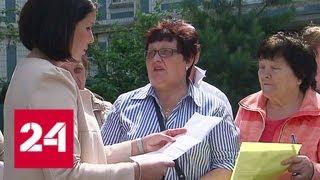 Долги и неразбериха: в Солнечногорске жителей целого дома вызвали в суд - Россия 24
