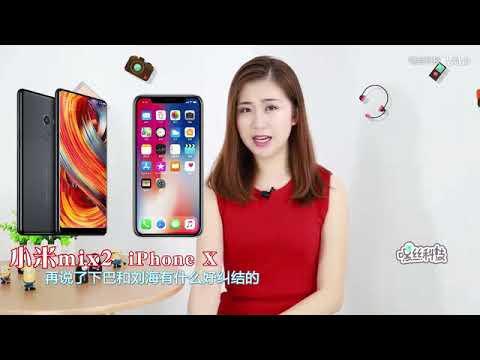 只有三星note8才是真全面屏,小米Mix2,iPhone X都是伪全面屏? 数码 科技
