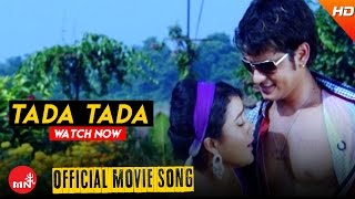 Tada Tada (Official Video) - Rawan || Nepali Hit Movie Song
