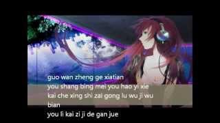 周傳雄 黃昏  huang hun with lyrics 我最愛的歌