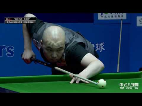 Yang Fan VS Zheng Yubo - 2014 Langfang Final - Part 1