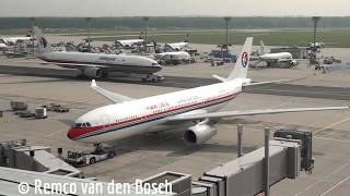 Frankfurt Airport 25 september 2013 part 1