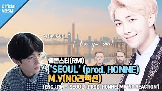 【RM - 'SEOUL' (prod. HONNE)】서울이 아니라 소울?(노리액션) ENG SUB : Is it soul, not Seoul?(NO REACTION)