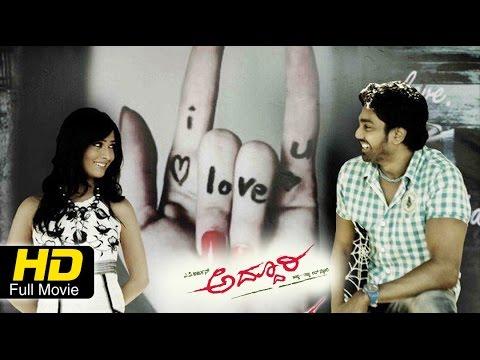 Addhoori | #Romantic| Kannada Movies Full...
