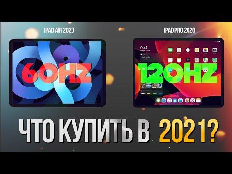 🚀Какой iPad выбрать в 2021 году🔥 iPad Air 2020 даст жару!