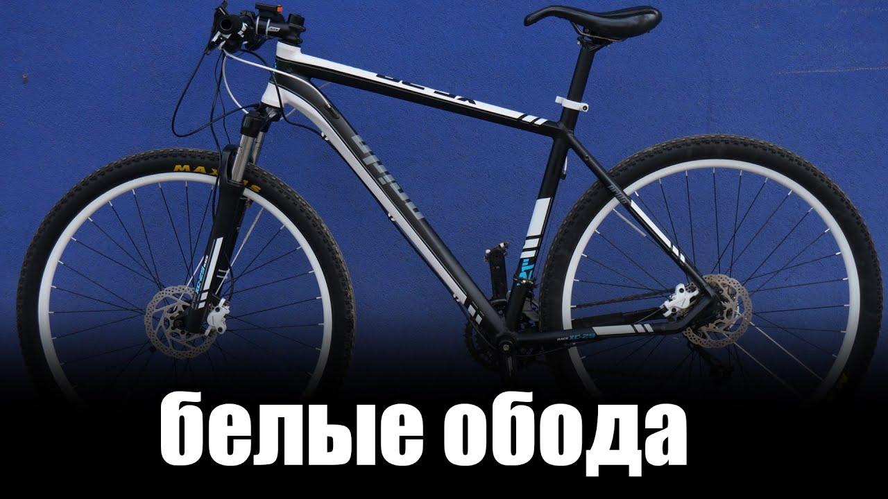 Колеса для велосипедов в интернет магазине planetasport. Net. Качественные велозапчасти от ведущих производителей. Лучшие цены, доставка, гарантия. Тел. +7 (4012) 388-897.