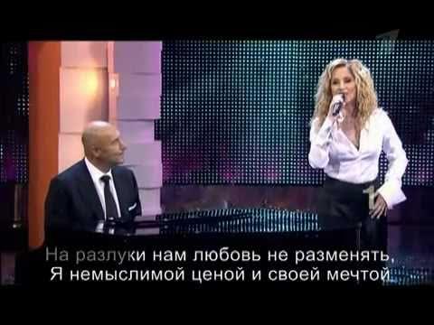 Клип Лара Фабиан - Любовь похожая на сон