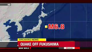 Fukushima Tsunami Warning after 6 8 Earthquake