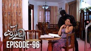 Thoodu | Episode 96 - (2019-06-28) | ITN Thumbnail