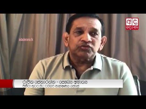 Minister resolves issues in Karapitiya Hospital ICU