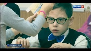 Общественная организация «Особая семья» помогает решать проблемы детей-инвалидов