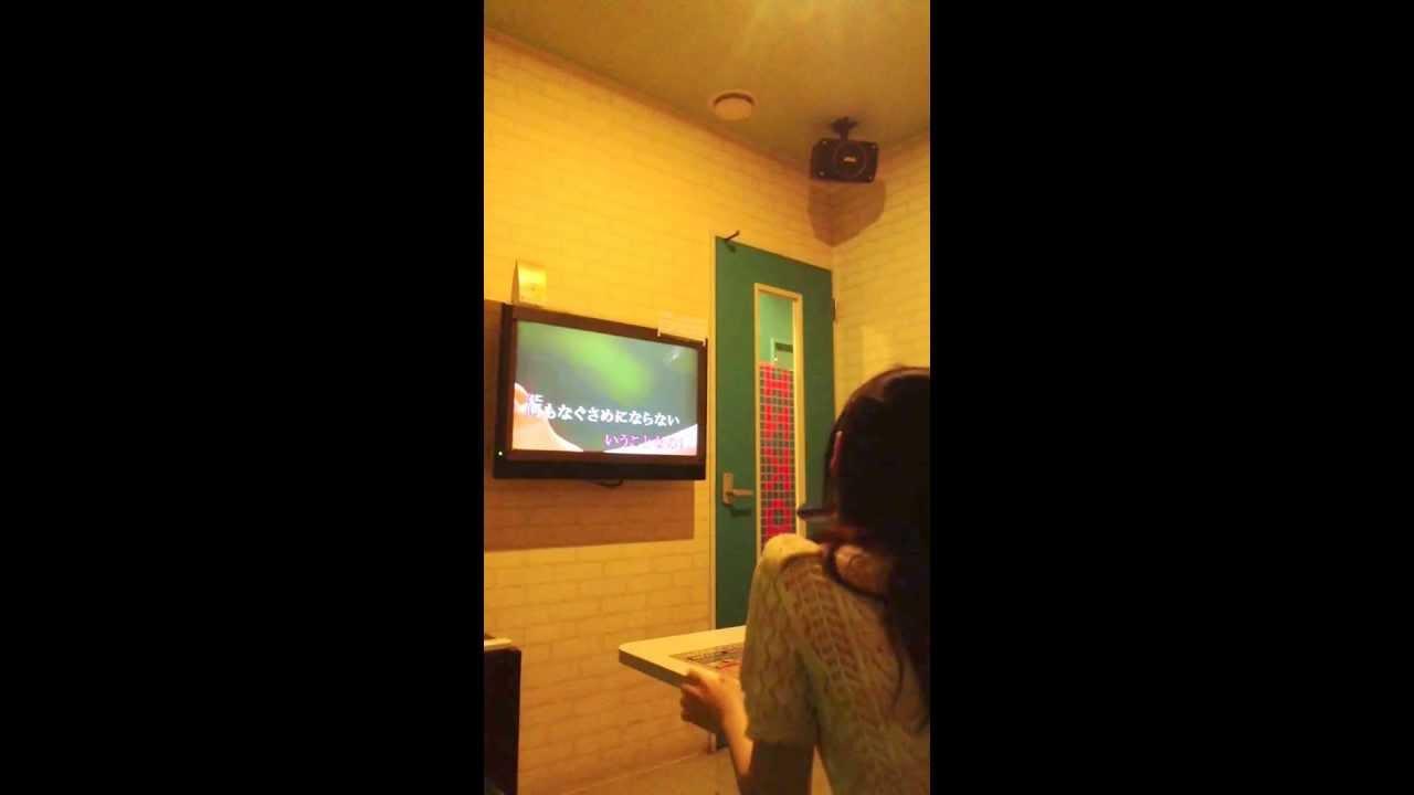 さぁ鐘 を鳴らせ カラオケcover DREAMS COME TRUE ~救命病棟24時 主題歌~ - YouTube