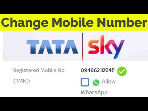 How To Change Tata Sky Registered Mobile Number(RMN)