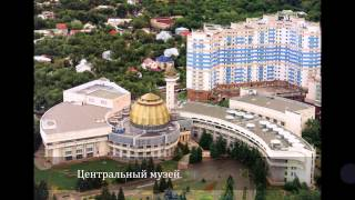 Прекрасный город Алматы.(Самые красивые места Алматы., 2014-04-23T18:47:47.000Z)