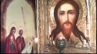 Благодарственные молитвы по Святом Причащении(Добро пожаловать на наш православный сайт http://ikoni.cerkov.ru/ Иконы Богородицы, молитвы, акафисты., 2013-01-19T13:59:35.000Z)