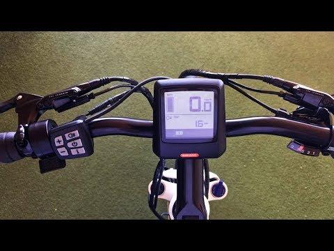Bafang DP C07.UART Electric Bike Display Settings