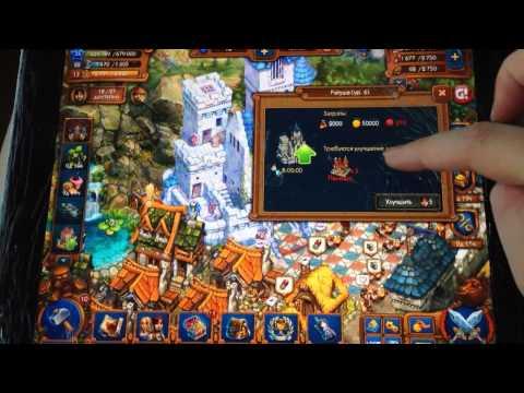 Видео обзор игры Туземцы и замки. Часть 2 \ The Tribez and Castlez game review. Part 2