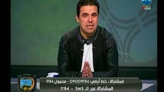 خالد الغندور يكشف كواليس التجديد لـ أحمد فتحي من الألف الى الياء ودور الزمالك
