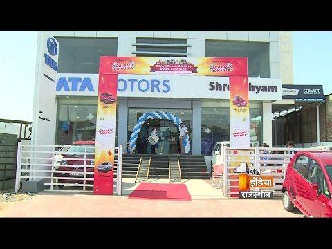 Inauguration of 3rd full range showroom of Tata Motors in Jaipur | First India News