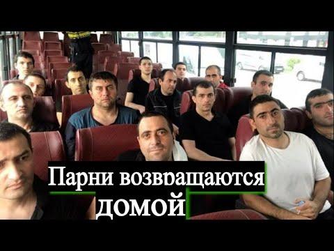 ⚡️15 армянских военнопленных возвращаются на Родину / Азербайджанская сторона передала пленных