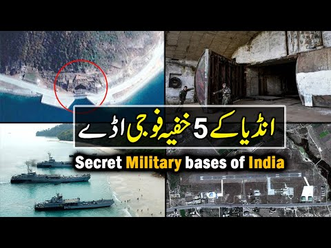 Top 5 Secret Military and Air Bases Of India | by Ababeel