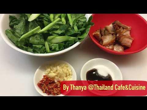 Thai Cooking Show Clip8: KA NA MOO GROB ( คะน้าหมูกรอบ )