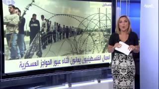 #أنا_أرى 350 ألف عاطل عن العمل في فلسطين