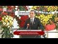 PERPA 10 Kasım 2018 Atatürk'ü Anma Töreni