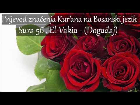 Sura 56 , El-Vakia - (Događaj) Prijevod na Bosanski [HD]