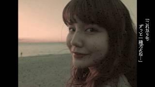 配信限定Single 【 明日への扉 川嶋あい Self Cover Ver. 】 Lyric and ...