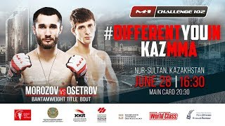 Александр Осетров (5-0-1) vs Сергей Морозов (14-4) на M-1 Challenge 102, Нур-Султан, 28 июня