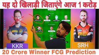 SKOL vs SRH Dream11, SRH vs KOL Dream11 Prediction, KKR vs SRH Dream11 Team Prediction, HYD VS KKR