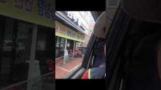 용달배송 (200524)  010-2309-2482